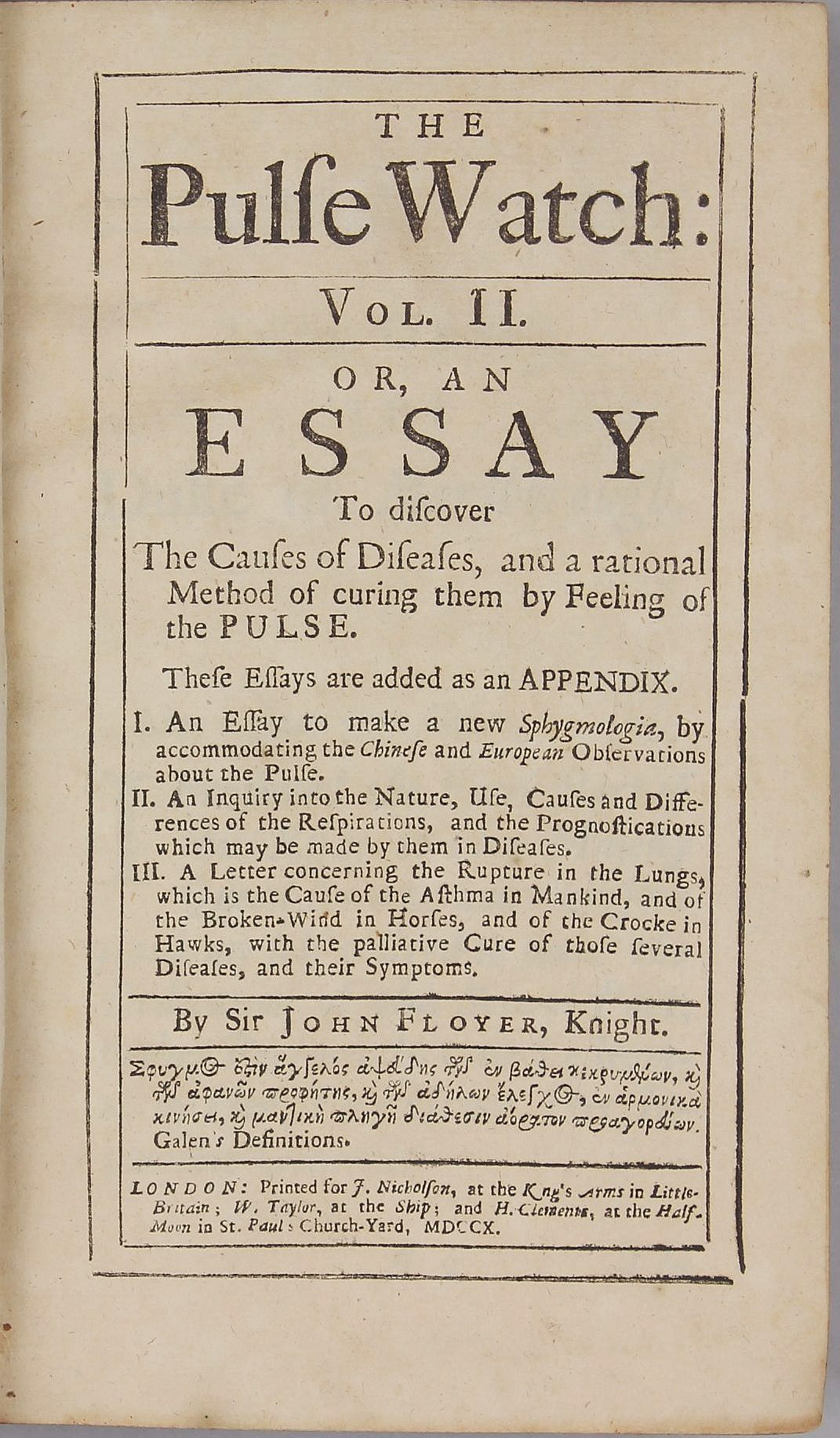 Essay on help the old