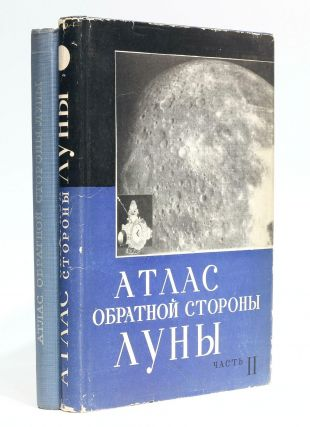 Atlas obratnoy storony luny. (Atlas of the rear side of the moon). Yuri N. LIPSKY, A. A.,...