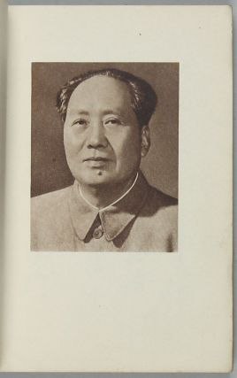 [Quotations from Chairman Mao].