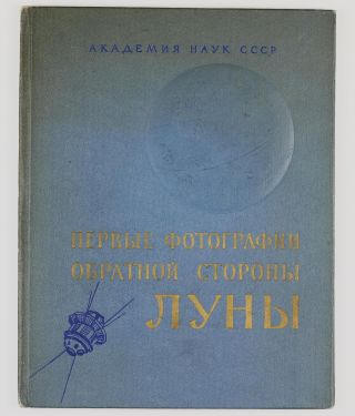 Russian Title (First Picture of the far side of the Moon). ACADEMY OF SCIENCES OF THE U. S. S. R