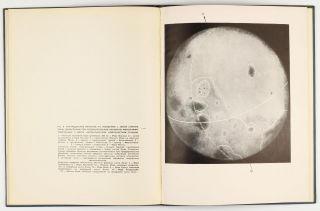 Russian Title (First Picture of the far side of the Moon).